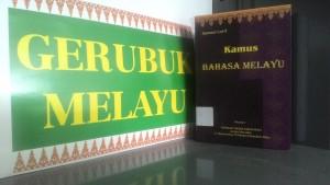 Kamus Bahasa Melayu